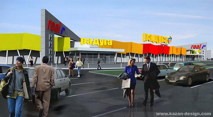 торговый центр радуга вакансии